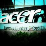 Acer ще инвестира повече в хибридни таблети и лаптопи с Windows 8