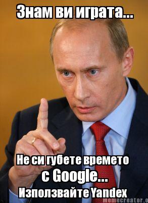 2. путин