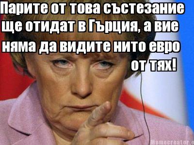 3. ангела меркел