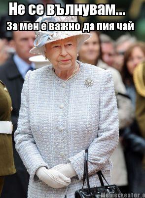 6. кралица елизабет