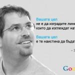 Интервю с Matt Cutts – Ексклузивно за България само в acer-notebookbg.com