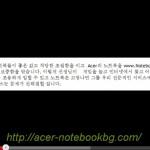 acer-notebook.bg